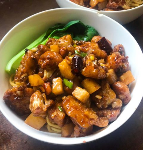 Vegan Gong Bao Cauliflower Not-Chicken