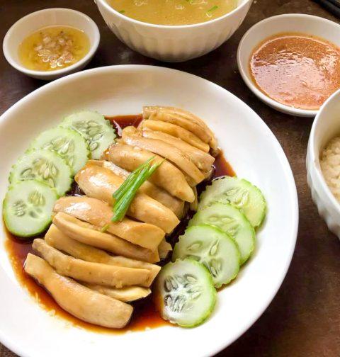 Vegan Hainanese Chicken Rice (素海南鸡饭)