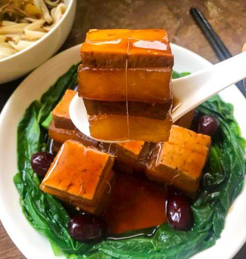 Vegan Braised Pork Belly Dong Po Pork 素东坡肉