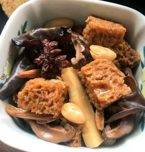 Sixi Kaofu Shanghai Gluten Salad 四喜烤麸