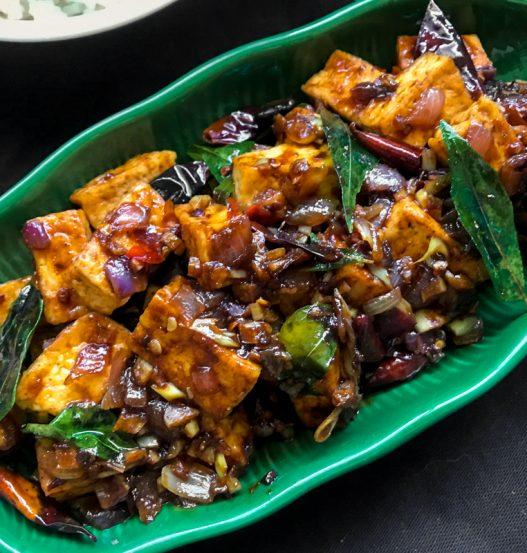 Vegan Kam Heong Tofu 甘香豆腐